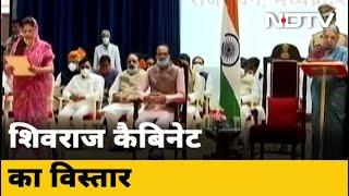 Madhya Pradesh: Shivraj Singh Chouhan Cabinet विस्तार में 28 मंत्रियों ने ली शपथ - NDTVINDIA