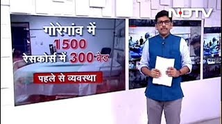 महामारी से जंग हार रही Maharashtra सरकार ? | Khabron Ki Khabar - NDTVINDIA