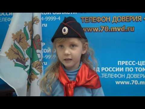 Даша Нетецкая Видео