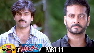 Thammudu Telugu Full Movie | Pawan Kalyan | Preeti Jhangiani | Brahmanandam | Part 11 | Mango Videos - MANGOVIDEOS