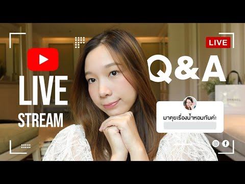 LIVE-ครั้งแรกก!-Q&A-ตอบคำถามเร