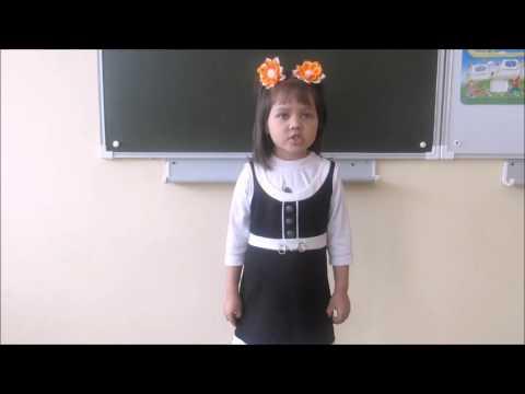 Евгения Эльмень. Асаннеҫӗм, асанне