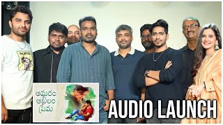 Amaram Akhilam Prema Movie Audio Launch By Vishwak Sen | TFPC - TFPC