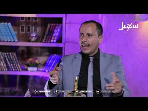 نقذف بالحق على الباطل | عقيدة الحوثيون باليوم الآخر