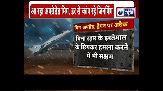 Death Warrant of China- PM Modi की 'सुपरफाइटर' डील, 72 Rafale fighter jet भारत आएंगे ! - ITVNEWSINDIA