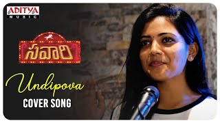 Undipova Cover Song || Savaari - ADITYAMUSIC