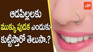 Significance Of Wearing Nose Rings !