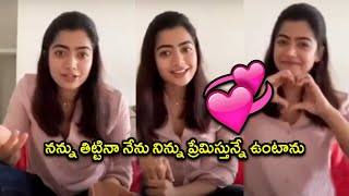 Rashmika Mandanna Shared Emotional Video About Her Bestie | Actress Rashmika Emotional In Live - RAJSHRITELUGU