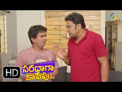 Saradaga Kasepu  16th May  2017  Full Episode 146  ETV Plus   cinevedika.com