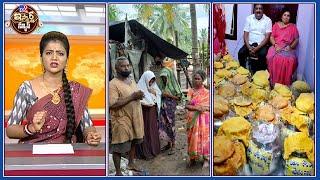 iSmart News: ఈ అత్తగారోల్ల సారె చూస్తె అవాక్కే   కరోనాకు భయపడి సంవత్సరంన్నర నుండి ఇంట్లోనే ఉన్నారు - TV9