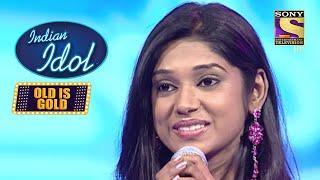 इस Contestant के New Look से हैं सब Fully Impressed!   Indian Idol   Old Is Gold - SETINDIA