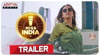 #MissIndia Trailer | Keerthy Suresh | Narendra Nath | Thaman S - ADITYAMUSIC
