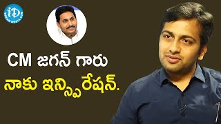 CM Jagan Mohan Reddy is My Inspiration -  IPos Probationer A Venkateshwar Reddy | Dil Se with Anjali - IDREAMMOVIES