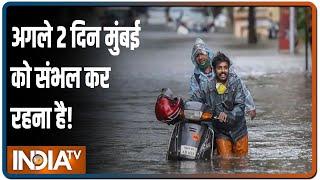 Mumbai में जारी है भारी बारिश, मौसम विभाग ने किया अलर्ट, अगले 72 घंटे सावधान रहने का दिया आदेश - INDIATV