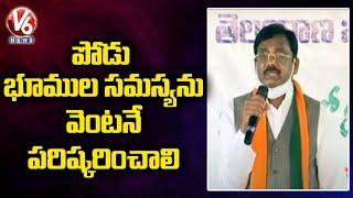 BJP Senior Leader Vivek Venkataswamy Slams CM KCR Over 12% Reservation | V6 News - V6NEWSTELUGU
