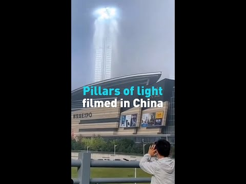 What is this strange pillar of light in the sky