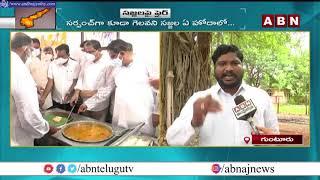 సజ్జల పై మాలమహానాడు అధ్యక్షుడు అరుణ్ ఫైర్  Malmahanadu President Arun Fire on Sajjala   Face To Face - ABNTELUGUTV