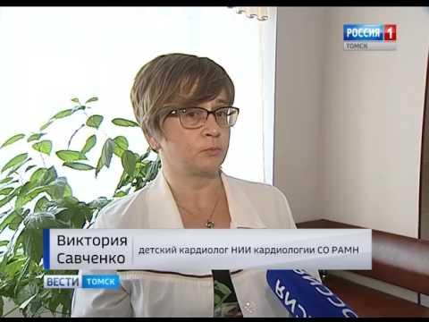 Вести-Томск, выпуск 14:40 от 9.06.2017