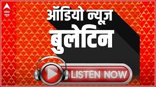 Govt preparing to suspend MP's after ruckus in Parl? | Audio Bulletin - ABPNEWSTV