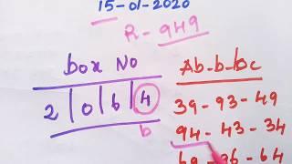 Karunya Plus-299 (KN) 16-01-2020 KERALA LOTTERY GUESSING NUMBER TODAY