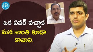 UPSC 77th Rank Holder Katta Ravi Teja's Father Emotional Words | Dil Se With Anjali | iDream Movies - IDREAMMOVIES