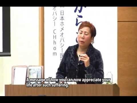 WHAW2013 Event, Seminar in FUKUSHIMA by Torako Yui Ph.D.Hom