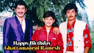 Ghattamaneni Ramesh Birthday Special Video | #GhattamaneniRamesh | Producer Prasanna Kumar | TFPC - TFPC