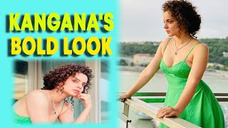 Kangana Ranaut breaks the internet with her hot pictures - BOLLYWOODCOUNTRY