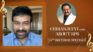 Chiranjeevi Garu About SPB Garu | Remembering SP Balasubrahmanyam Garu On His Birth Anniversary - MANGOMUSIC