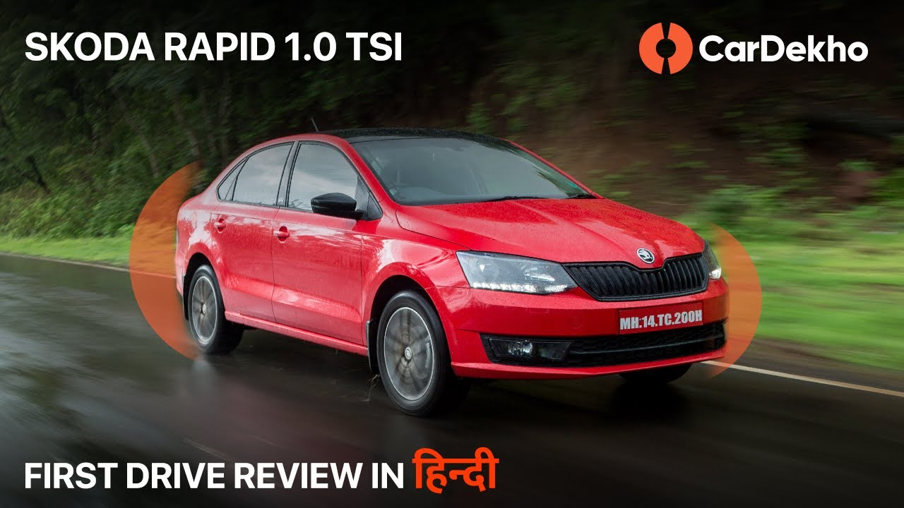 🚗 Skoda Rapid 2020 1.0 TSI Driven- First Drive Review In हिंदी | Petrol Manual ⛽ Combo| CarDekho