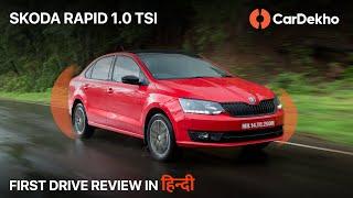 🚗 Skoda Rapid 2020 1.0 TSI Driven- First Drive Review In हिंदी   Petrol Manual ⛽ Combo  CarDekho