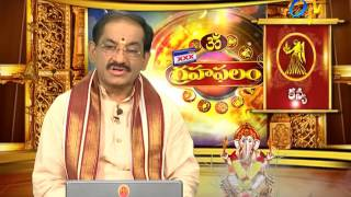 Subhamastu  18th March 2017