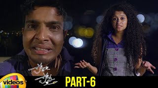 Pora Pove Telugu Full Movie | Karan | Sowmya | Romantic Telugu Movies | Part 6 | Mango Videos - MANGOVIDEOS
