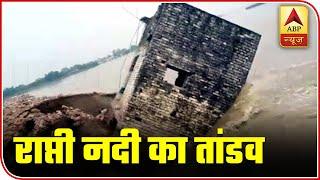 UP: Rapti river wreaks havoc, many houses destroyed | 7 Ka Panch - ABPNEWSTV