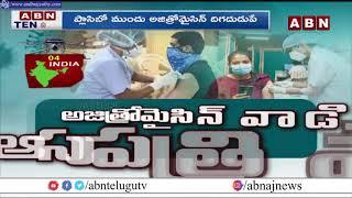 India: Officials Identified Double Variants In On Body || ABN Telugu - ABNTELUGUTV