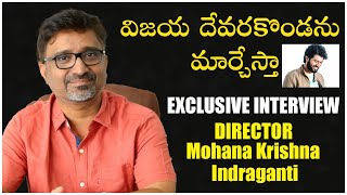 Director Mohana Krishna Indraganti Exclusive Interview About V Movie | Vijay Devarakonda  | TFPC - TFPC