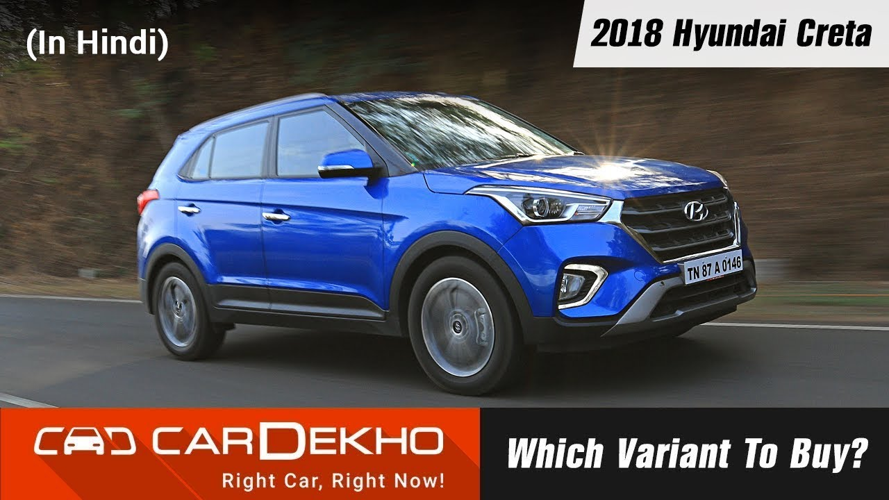 Hyundai Creta Variants Explained In Hindi | Which Variant Should You Buy?
