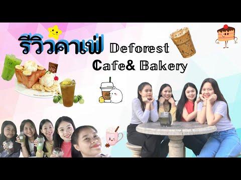 Deforest-cafe-&-bakery--รีวิวช