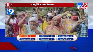 కాపు నేస్తం 2.0 : Top 9 News : Andhra News - TV9Top 9 News : Andhra News - TV9 - TV9