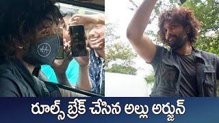 Allu Arjun Spotted at Adilabad || Stylist Star Allu Arjun Fans | రూల్స్ బ్రేక్ చేసిన అల్లు అర్జున్ - IGTELUGU