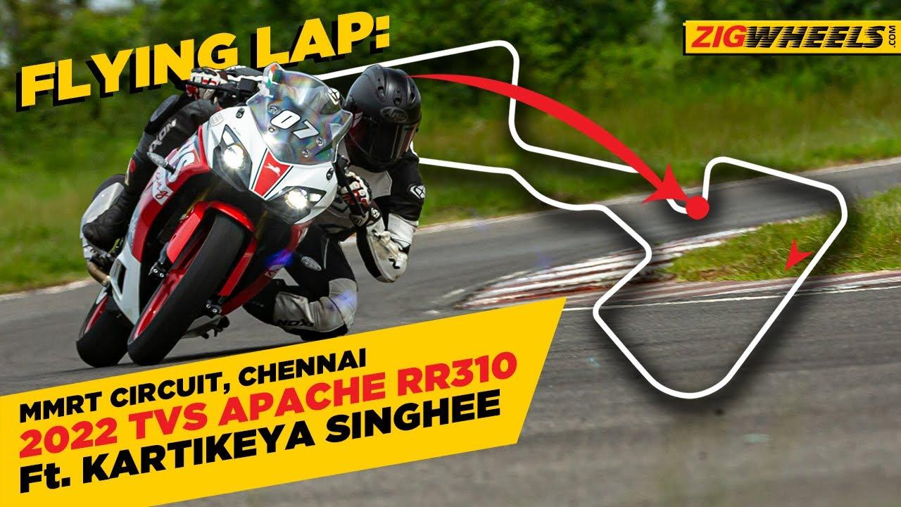 One Screaming Lap Only! 2022 TVS Apache RR310 on the MMRT Chennai Racetrack | Ft Kartikeya Singhee