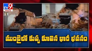 Mumbai News : 11 killed, 18 injured as residential structure collapses in Malad - TV9 - TV9