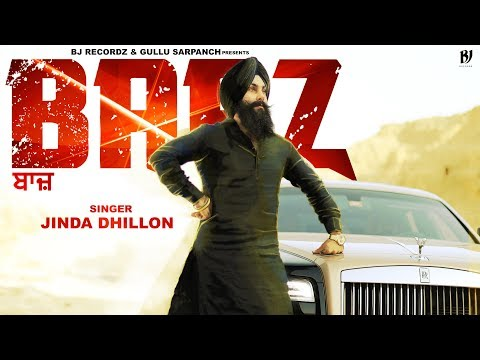 BAAZ LYRICS - Jinda Dhillon   Deep Jandu (Punjabi Song)
