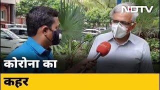 COVID-19 News: वैज्ञानिकों का दावा  'हवा से भी फैलता है कोरोना' पर CSIR के DG से बातचीत - NDTVINDIA