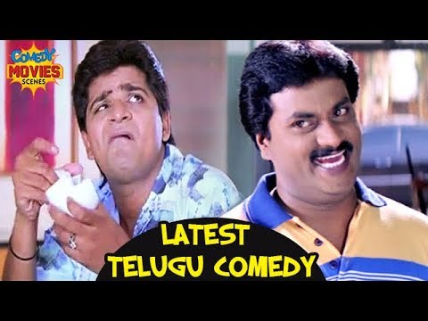 Best Comedy Videos | Ali and Sunil Telugu Comedy Video | Vasu Telugu Movie | Comedy Movies Scenes