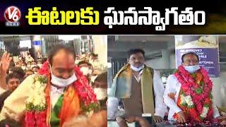 Etela Rajender Receives Grand Welcome At Shamshabad Airport | V6 News - V6NEWSTELUGU