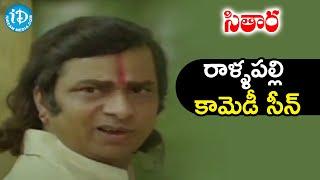 Rallapalli Comedy Scene | Sitara Movie Scenes | Bhanupriya | Suman | Sarath Babu | iDream Movies - IDREAMMOVIES
