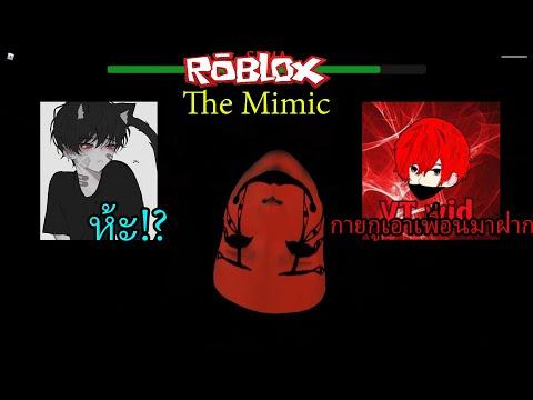 ROBLOX-:-The-Mimic-Chapter-4-E