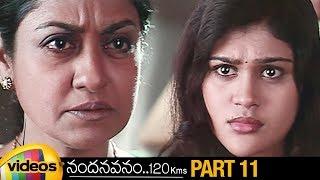 Bangaru Chilaka Telugu Movie Songs Cheli Sakhi Manohari Song