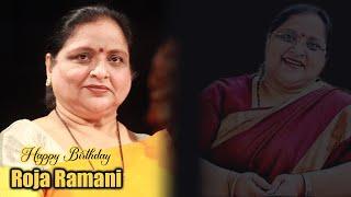 Actress Roja Ramani Birthday Special Video | #HBDRojaRamani | Producer Prasanna Kumar | TFPC - TFPC